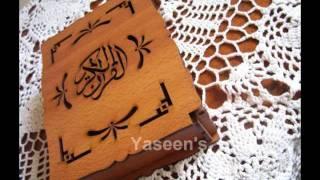 الشيخ محمد العريفي  سورة القصص كامله HQ
