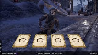 """Запись стрима по игре """"The Elder Scrolls Online"""" (""""Старейшие свитки Онлайн"""") #28"""