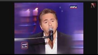 Marwan Khoury - Inta W Maii - ????? ???? - ??? ????