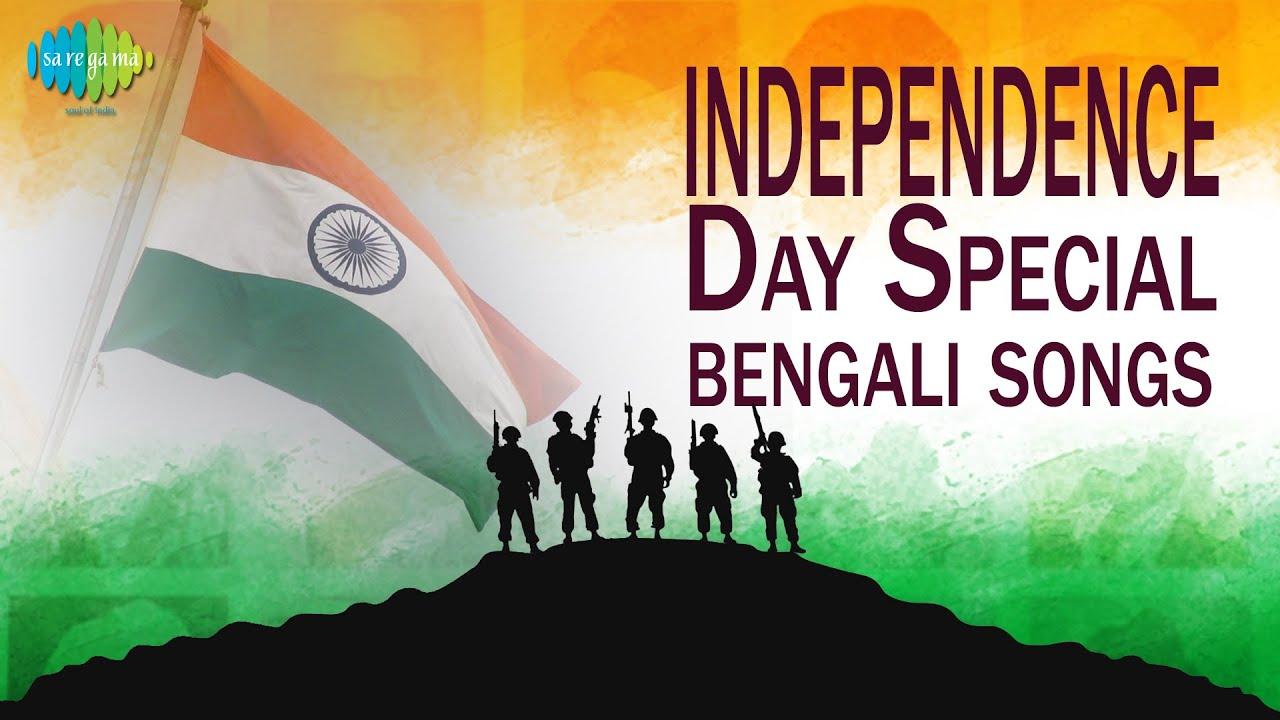 Bande Mataram   Independence Day Special Bengali Songs   Audio Jukebox