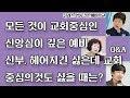 [장삐쭈의 VS] 카레맛 똥 VS 똥맛 카레 - YouTube