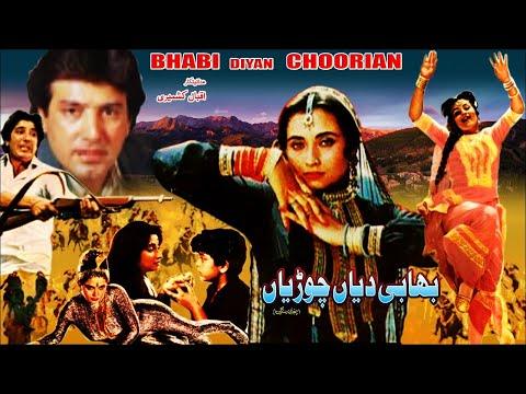 BHABI DIAN CHOORIAN (1986) - JAVED SHEIKH & SALMA AGHA - OFFICIAL PAKISTANI MOVIE