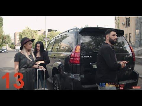 Xabkanq/ Խաբկանք - Episode 13