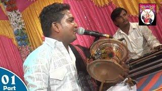 Download Video Matajina Dakla || Anil Makwana ||  Part-01 MP3 3GP MP4