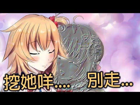 【vtuber中文】這是一部教育宣導影片(正經)【角巻わため / 赤井はあと】