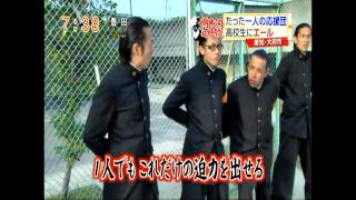 2010.09.29.メ~テレの「どですか」で放送されたものです。 応援をして...