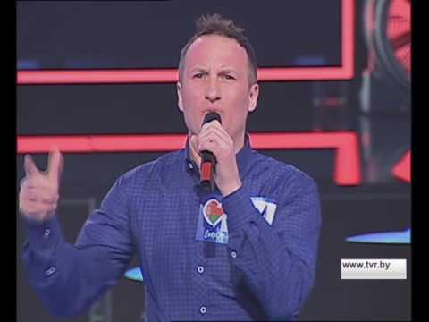 Eurovision 2017 Belarus: 14. Frame - Dance Power (audition)
