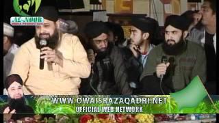 Arsh e Haq hai  - Owais Raza Qadri - Mehfil At Griffan Ground Lahore 22 october 2011