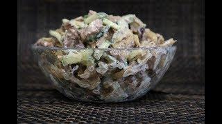 Салат из Куриной Печени, Огурца и Жареного Лука за 20 минут