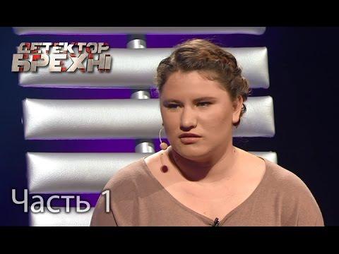 Виктория Поротикова –