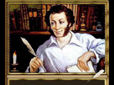 А.С. Пушкин - Евгений Онегин (Аудио книга) - 2 Глава