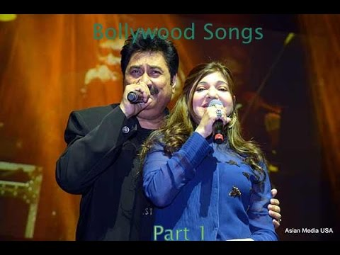 My Faovrite Kumar Sanu and Alka Yagnik Songs |Jukebox| - Part 1/6 (HQ)