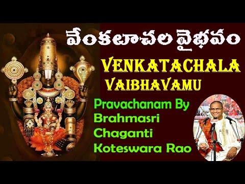 VENKATACHALA VAIBHAVAM ( Part 2 of 4) - Brahmasri Chaganti Koteswara Rao Gari Telugu Pravachanam