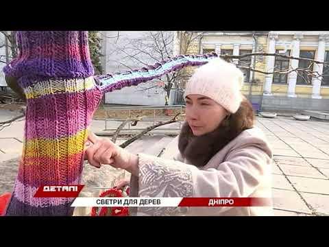 34 телеканал: У Дніпрі біля Історичного музею почали