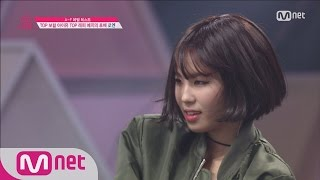 [Produce 101] Proved Talent from KPOP STAR! LOEN Park So Yeon - ♬Leon EP.02 20160219