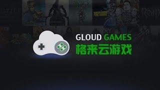 (Tutorial) Cum să jucați orice joc pe Gloud Games