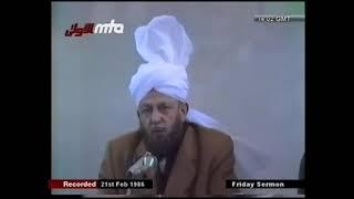 La persecution des musulmans ahmadis au Pakistan - Sermon du Vendredi 21 février 1986