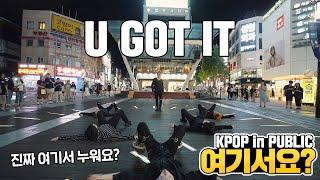 [여기서요?] PRODUCE X 101 - U GOT IT  | 갓츄 | 커버댄스 DANCE COVER @동성로