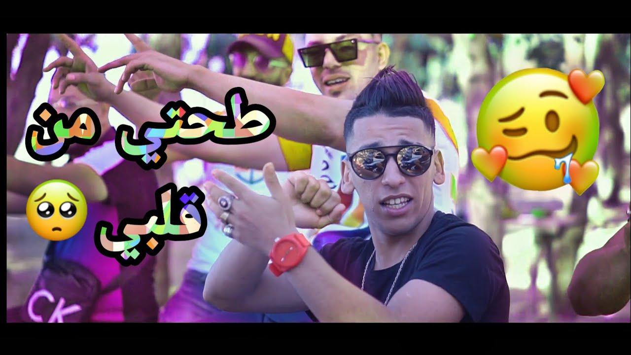 Cheb Bobo Cristale - Meli 3liya Rohti - من قلبي طحتي  Vc Houari Ghazali