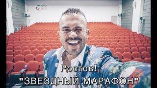 Михаил Михайлов! Марафон! Ростов! 22.04.