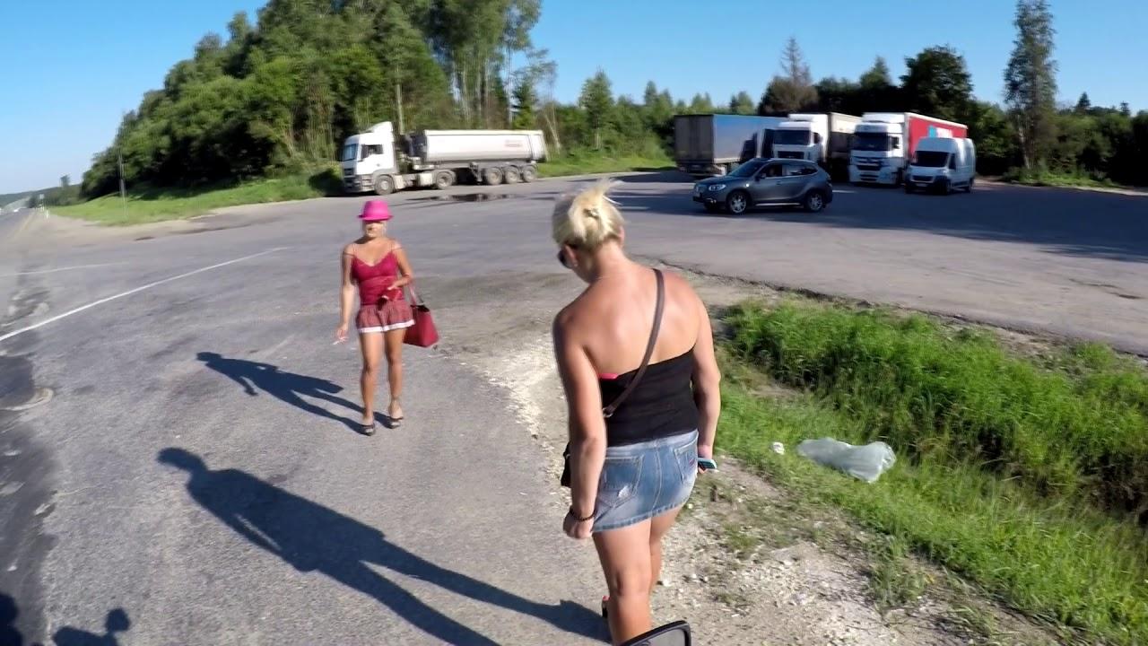 Проститутку сняли у дороги проститутки усть камчатска