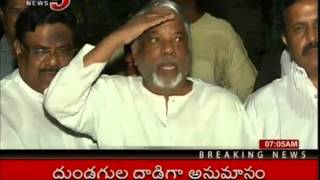 TV5 Political News  - Recrimination War Between CM & T Congress Leaders