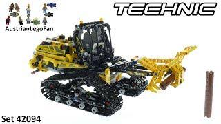 42094 Лего Технік Гусеничний Навантажувач - Швидкість Лего Будувати 42094