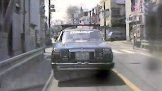 昭和60年の三鷹台-連雀通り 東京三鷹市(車載カメラ) Around Mitaka City - Tokyo 1985