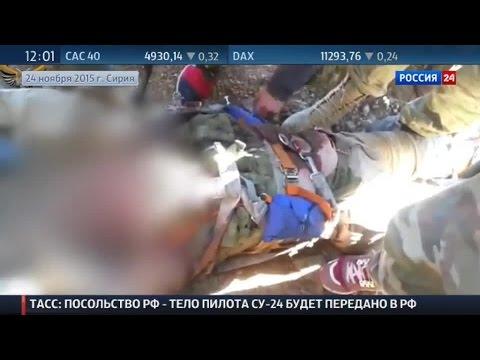 тело погибшего пилота су-24 доставили обычного