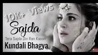 KUNDALI BHAGYA THEME TRACK SONG (PREETA AND KARAN)