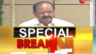 Breaking News: Venkaiah Naidu rejects Impeachment Motion against Chief Justice of India