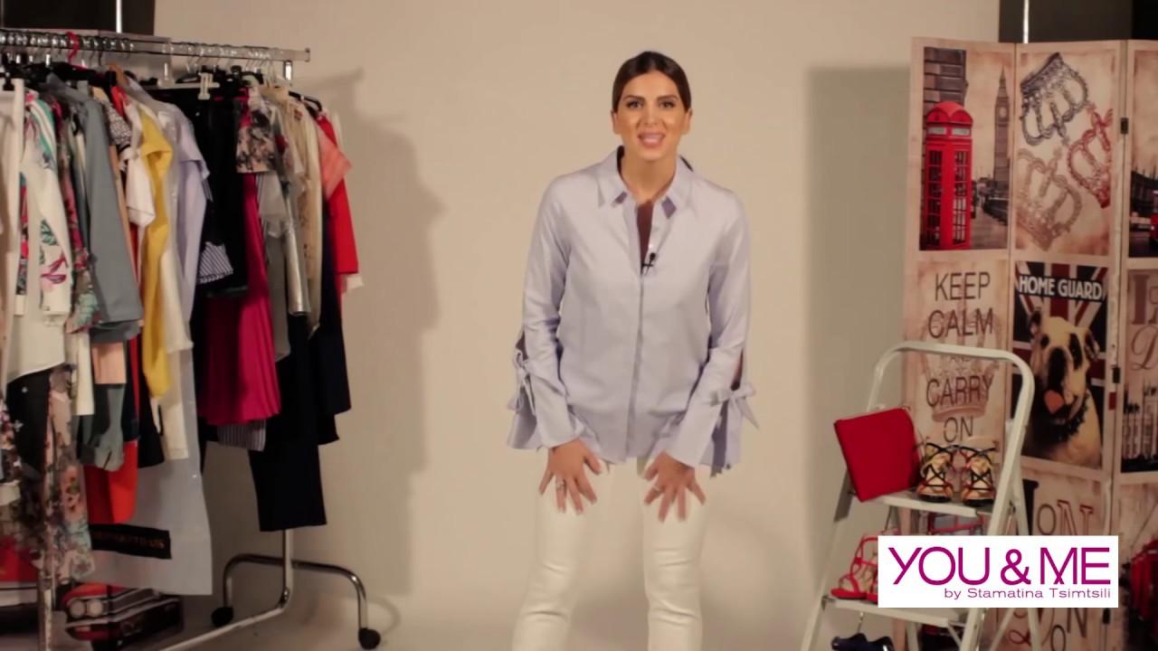 487b298ea746 Τρόποι για να φορέσεις το ριγέ πουκάμισο - YouTube