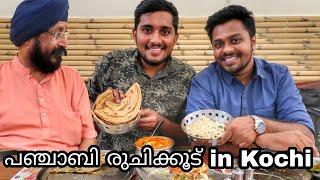 Sardarji Ka Dhaba || Pakka Punjabi food in കൊച്ചി || Food Review ||