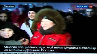 2012 ロシア モスクワの新年 クレムリン