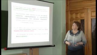 Видеоурок «Готовимся к ЕГЭ по русскому языку. Задание №17»