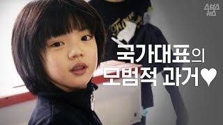 차준환 피겨스케이팅 국가대표의 모범적 과거 ♥