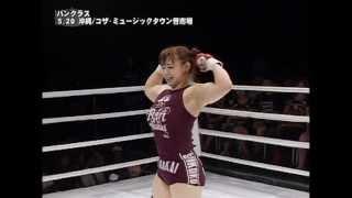 中井りん、初代王座戴冠なるか?! Rin Nakai vs Kyoko Kimura 2012 5 22[DIGEST]