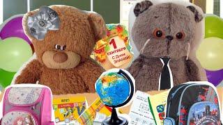 1 сентября Басика и Сешы/Они идут на дошкольное обучение ?!
