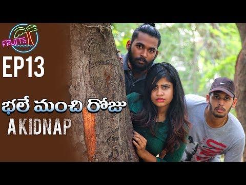 FRUITS  Telugu Web Series  EP13  భలే మంచి రోజు A Kidnap