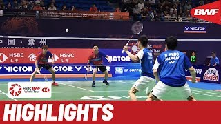 VICTOR China Open 2019 | Round of 32 MD Highlights | BWF 2019