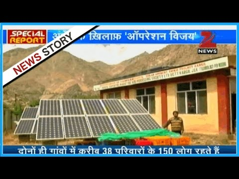 Villages in Kargil area gets electricity after 70 years