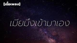 DIAMOND MQT - GUCCI BELT ft. YOUNGOHM ,FIIXD ,YOUNGGU (Prod. by SIXKY!)[เนื้อเพลง]