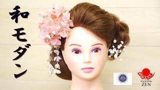 和モダンなブライダルヘア。和装婚礼にオーダーの多い髪型の作り方/Japanese modern hair style/ZENヘアアレンジ142