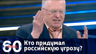 60 минут. Ток-шоу с Ольгой Скабеевой и Евгением Поповым от 01.06.17