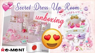 UNBOXING NAJSŁODSZEJ RZECZY NA ŚWIECIE!~ re-ment My Melody & My Sweet Piano'Secret Dress Up Room'