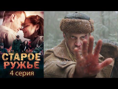 Старое ружьё - Серия 4 HERBI FILM. MUHARIBE HAQQINDA EN SUPER FILM. SUPER SUJET XETTI.