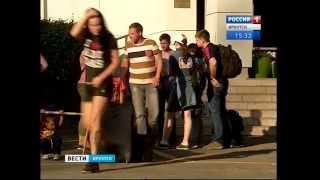 Туристов эвакуировали из бухты Песчаной из-за лесных пожаров,