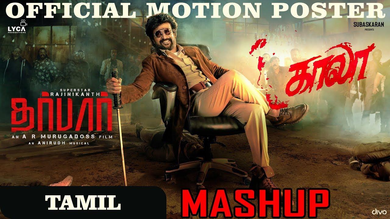 Download DARBAR (Tamil) - Motion Poster | Kaala Mash up | Fan Made | NJ STUDIOS
