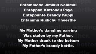 English Translation jimikki kammal song with MALAYALAM lyrics