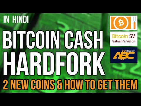 BITCOIN CASH HARDFORK   2 NEW COINS   HOW TO GET THEM